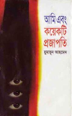 devdas bangla book pdf free download