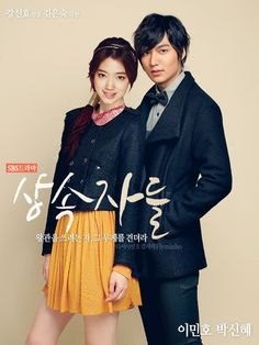 Heirs. I freaking love lee min ho. the girl beside him is really cool to but she acts the best with Jung Yong Hwa.