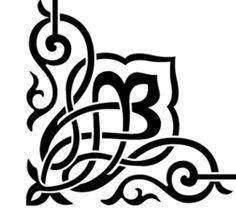 Stencils, Damask Stencil, Stencil Patterns, Stencil Art, Stencil Designs, Zentangle Patterns, Pattern Art, Glass Painting Designs, Wood Carving Designs