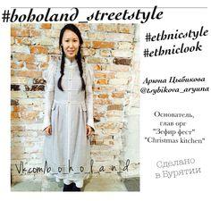 Aryuna Tsybikova from Russia.  Buryatia ethnic style in the street