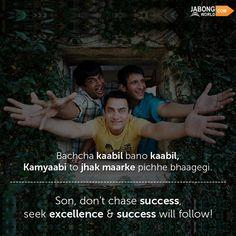 #BollywoodQuotes #Quotes #Inspiration  #3Idiots #AamirKhan #RMadhavan #SharmanJoshi #KareenaKapoor