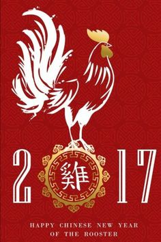 cec7866e71d9 2017 Year of the Rooster Chinese New Year Journal  150 Page Lined  Notebook Diary