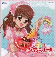 Yumeiro Patissiere This anime is so good but it gets no attention It is one of my favorites