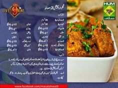 Gulzar special tikka masala #recipe #masalatv #ChefGulzar