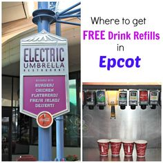 You can get FREE drink refills at Electric Umbrella in Epcot!