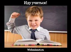 Почему я решил пойти учится на проект Пузат.ру? В данной статье я рассказываю о том, какие плюсы получу пройдя обучения у мастера!