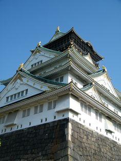 """Osaka-Jo""(Castle) *-*.Japan. Japanese Homes, Osaka Castle, Beyond The Sea, Temples, Castles, Scenery, Louvre, Asian, Vacation"