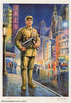 """""""Excellent sons and daughters of China - The Good Eighth Route Company"""", Designers: Wang Qing (汪清), Ye Ruiwei (叶瑞伟). Chinese Propaganda Posters, Chinese Posters, Propaganda Art, Political Posters, Chinese Movies, Chinese Art, Military Art, Military History, Mao Zedong"""