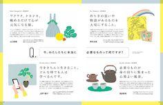 Pamphlet Design, Booklet Design, Flyer Design, Page Design, Layout Design, Web Design, Graphic Design, Editorial Layout, Editorial Design