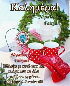 Diy And Crafts, Chrysanthemums, Mugs, Christmas Ornaments, Holiday Decor, Notebook, Beautiful, Tumblers, Christmas Jewelry