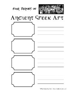 Four Periods of Ancient Greek Art Notebooking Pages from The Notebooking Fairy