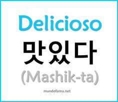 """delicious"" in Spanish & Korean Korean Words Learning, Korean Language Learning, Learn A New Language, Learning Spanish, How To Speak Korean, Learn Korean, Learn Hangul, Korean Alphabet, Korean Phrases"