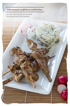 Ινδονησιακά σουβλάκια κοτόπουλου με ρύζι και δροσερή σάλτσα γιαουρτιού horseradice. Ένα καλοκαιρινό πιάτο χορταστικό και υγιεινό.#Miam © Vicky Lafazani