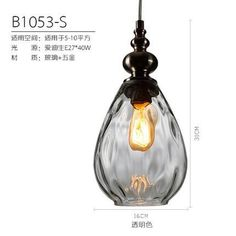 Item Type: Pendant LightsTechnics: PlatedBody Material: GlassLight Source: Halogen BulbsWarranty: Two yearsNumber of light sources: 1Application: Bed RoomCertification: CCC,CE,RoHSFinish: IronLighting Area: 15-30square metersIs Dimmable: NoStyle: Art DecoBase Type: E27Voltage: 90-260VMaterial: Glass StonePlace: Parlor,StudyIs Bulbs Included: NoPower Source: ACInstallation Type: Cord PendantLampshade Color: SilverModel Number: B1052