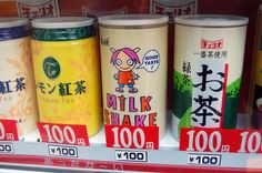 """I found this in one of those discount/100 yen vending machines. I just loved the little character on the Milk Shake. Apparently, it has """"good taste.""""    Sakamoto, Otsu. Shiga.     Do you think that the fat in Dairy products are bad for you? You've been told that dairy fat from butter and cream CLOGS your arteries… WRONG! Dairy Fat Found to PREVENT Artery Clogging (study results) ... wp.me/P2U8xI-aq"""