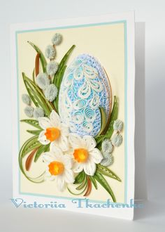 Easter Quilling Card - Blue Easter Day quilling Card - 3D Easter egg quilling…