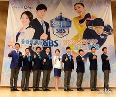 올림픽 중계방송팀 출정식