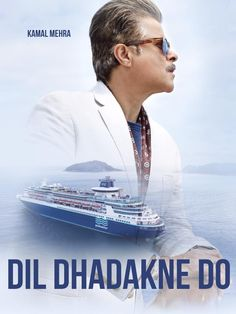 Dil Dhadakne Do - Movie Poster with the only and only, Anil Kapooor