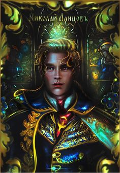 Book Characters, Fantasy Characters, Bone Books, Fantasy Books To Read, The Darkling, Unicorn Pictures, The Grisha Trilogy, Crow Art, Poster Pictures