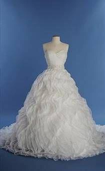 8a6a960bbf0 Best shop · Dresses · Jasmine Inspired Disney Princess Bridal ...