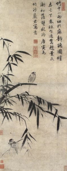 Birds and Bamboos in the Rain (雨竹小鳥圖) Tang Yin (唐寅,1470-1524), Ming Dynasty (1368-1644)  Hanging scroll, ink on paper, 86 x 33.5 cm, Cheng Shifa Collection Gallery at Shanghai Chinese Painting Academy, Shanghai