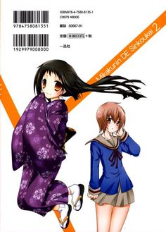 Mikakunin de Shinkoukei anime green-lit