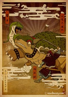 "Ukiyoe style video game depictions, ""Super Mario"" - 80s Warrior's Record, The Completed Collection, by xiaobaosg"