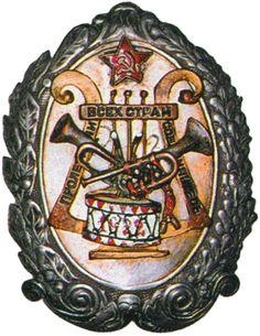 392    ( Школа военных капельмейстеров )