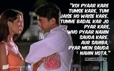 50 Bollywood Romantic Dialogues That Will Make You Fall In Love All Over Again - Quotes Romantic Dialogues, Love Dialogues, Famous Dialogues, Bollywood Love Quotes, Love Quotes In Hindi, Bollywood Songs, Bollywood Style, Love Songs Lyrics, Song Lyric Quotes
