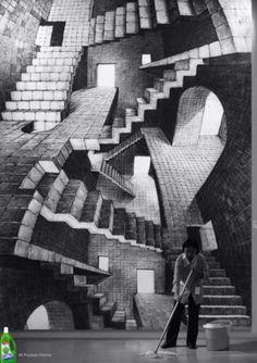 Maurits Cornelis Escher/ Advertising