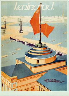 Советский Союз плакаты Сталина заманивают иностранных туристов 9