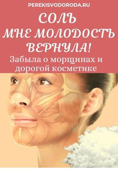 Sports Discover Proven Tips For Getting Healthy Radiant Skin - Luxe Blade Beauty Beauty Care Beauty Skin Beauty Hacks Diy Beauty Homemade Beauty Beauty Ideas Health And Beauty Tips Beauty Guide Healthy Beauty Beauty Guide, Health And Beauty Tips, Beauty Care, Beauty Skin, Diy Beauty, Beauty Ideas, Beauty Hacks For Teens, Healthy Beauty, Radiant Skin