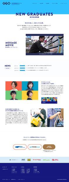 Web Design, Web Layout, Typo, Landing, Layouts, Poster Prints, Messages, Website, Design Web