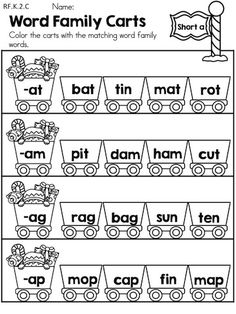 Word Family Carts >> Color the matching word family CVC words >> Part of the Christmas Kindergarten Literacy Worksheets Packet