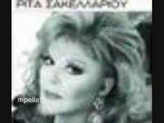 Sakelarioy Rita ΑΥΤΟΣ Ο ΑΝΘΡΩΠΟΣ - YouTube Greek Music, Ears, Youtube, Ear, Youtubers, Youtube Movies