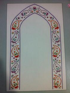 Beaded Cross Stitch, Cross Stitch Borders, Cross Stitch Patterns, Preschool Report Card Comments, Prayer Rug, Bargello, Traditional Art, Embroidery, Handmade