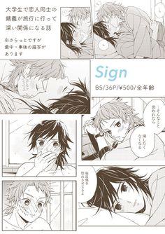 Anime Ships, Slayer Anime, Demon, Cute Pictures, Art, Anime, Fan Art, Manga, Doujinshi