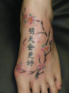 """Here's a Chinese tattoo with an uplifting and optimistic message: """"míngtiān huì gèng hǎo"""" """"tomorrow will be better"""" (明天 -tomorrow, 会 -will/can be, 更 -more, 好 -good)."""