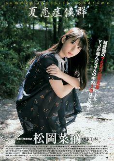 """HKT48 Natsumi Matsuoka """"Natsu Koi Shokogun"""" on Young Jump Magazine"""
