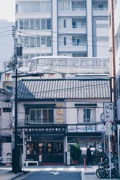 Good morning for all Tokyo. Places Around The World, Around The Worlds, Japan Street, Japan Photo, Japanese Streets, Japanese Architecture, City Photography, Tokyo Japan, Pictures To Draw