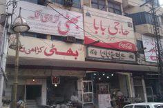 Bhatti Karahi Tikka, Lahore. (www.paktive.com/Bhatti-Karahi-Tikka_614NA11.html)