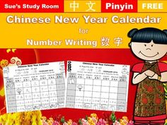 This Chinese New Year Calendar for Number Writing (Mandarin) - 2016 packet includes worksheets for students to practice tracing and writing numbers 1-29 in Chinese characters. It includes differentiated versions to make writing numbers fun. Chinese New Year day (2/8/2016)  is highlighted for every writing sheet.
