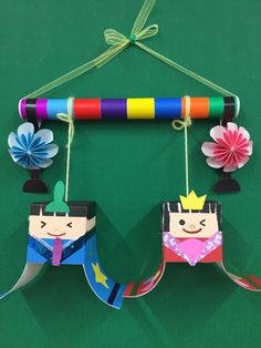 Recycled Crafts, Diy And Crafts, Hina Matsuri, Children, Kids, Recycling, Japanese, Dolls, Christmas Ornaments