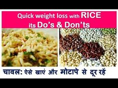 Rice से चर्बी को घटाएँ just in 15 Days | Quick weightloss with RICE & It's Do's n Don'ts - YouTube