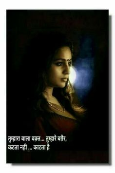 Mjse rsta todna chaha tne mjse yr koi na Hindi Quotes On Life, Epic Quotes, Inspirational Quotes Pictures, Quotes Images, Love Pain Quotes, True Love Quotes, Love Quotes For Him, Miss You Funny, Hindi Shayari Love