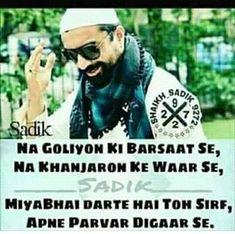 miya bhai attitude