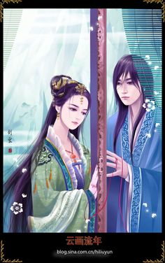 Speechless by hiliuyun on DeviantArt Fantasy Couples, Fantasy Art Women, Chinese Painting, Chinese Art, Art Chinois, Art Easel, Oriental, Creative Pictures, Anime Fantasy