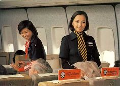 Cabin Crew, Flight Attendant, Vintage Photos, Aviation, Funny Pictures, Japan, Guys, Female, Guy Stuff