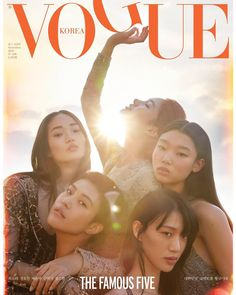 "driflloon: ""the famous five: hyun ji shin, sohyun jung, hoyeon jung, sora choi and yoon young bae for vogue korea nov. Vogue Magazine Covers, Fashion Magazine Cover, Fashion Cover, Vogue Covers, Vogue Photography, Editorial Photography, Lifestyle Photography, Magazin Covers, Selfies"