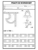 Writing Practice Worksheets, Hindi Worksheets, Grammar Worksheets, Kindergarten Worksheets, Printable Worksheets, Free Printables, Hindi Alphabet, Language, English